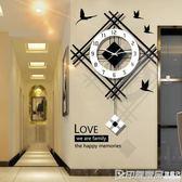 北歐式鐘表掛鐘客廳創意家用現代簡約個性大氣時尚掛牆時鐘石英鐘 印象家品