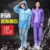 塑料機車徒步雨衣衣服褲子分開成人分體均碼雨褲帽檐男士騎手帶袖