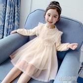 女童洋裝春秋季2020新款韓版洋氣女孩蕾絲公主裙兒童春裝網紗裙連身裙