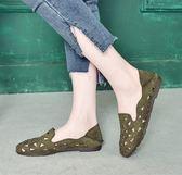 夏孕婦鞋平底鏤空兩穿絨面防滑女軟底