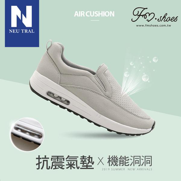 氣墊鞋.洞洞透氣懶人氣墊鞋(灰)-大尺碼-FM時尚美鞋-Neu Tral.Summer