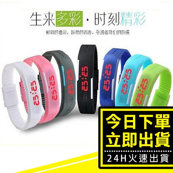 [24hr-台灣現貨] LED發光 運動 手錶 手環 路跑 跑步 對錶 情侶錶 觸控手鐲 果凍錶