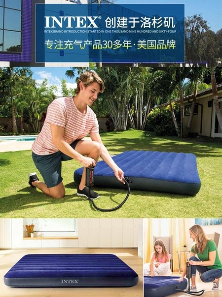 充氣床 美國INTEX充氣床墊家用雙人單人戶外便攜午休床折疊沖 芊墨左岸