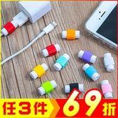(超值5入)傳輸線保護套 顏色隨機【AE08200-5】大創意生活百貨
