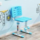 兒童桌椅 學習椅 兒童學習椅家用學習凳靠背椅學生坐姿可調節升降寫字座椅 莎拉嘿幼