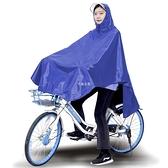 雨衣自行車雨披共享單車男女士成人單人單帽檐牛津布騎行雨衣 快速出貨