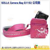芬蘭時尚 GOLLA G1152 相機萬用包 公司貨 攝影包 附相機背帶 適用 RX100M5 G7XM2 SNAP TOUCH