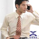 【A-9430-3】愛爾雅登-專業自信辦公室男長袖襯衫(黃色條紋)