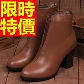 真皮短靴-典雅個性舒適高跟女靴子4色62d42【巴黎精品】