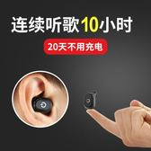 蘋果藍芽耳機迷你超小iphone7/x/6s/8plus無線原裝正品隱形掛耳式  魔法鞋櫃