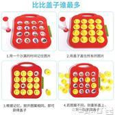 桌遊 記憶力專注力訓練邏輯棋類5桌游親子互動3-4-6歲幼兒童益智類玩具JD BBJH