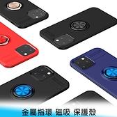 【妃航】OPPO Realme 8 鋅合金/電鍍 磁吸+指環扣/CD紋 全包 支架/車架 保護殼/手機殼
