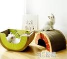 貓抓板窩磨爪器護沙發不掉屑瓦楞紙大號耐磨水果沙發紙板貓咪用品HM 衣櫥秘密