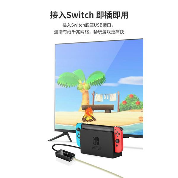 [9玉山最低比價網] DOBE 有線 USB 1GB 1000MB 高速網路卡 USB3.0 網卡 PC 電腦 Switch 可用 J012