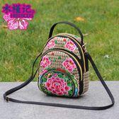 新春新品▶新款民族風刺繡花後背包 帆布簡約斜挎手提包