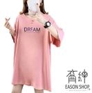 EASON SHOP(GW6274)實拍純棉漸層字母印花長版OVERSIZE短袖T恤裙連身裙女上衣服落肩五分袖內搭衫