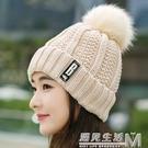 毛線帽子女冬針織護耳可愛加絨保暖時尚冬季百搭潮騎車防風 遇見生活