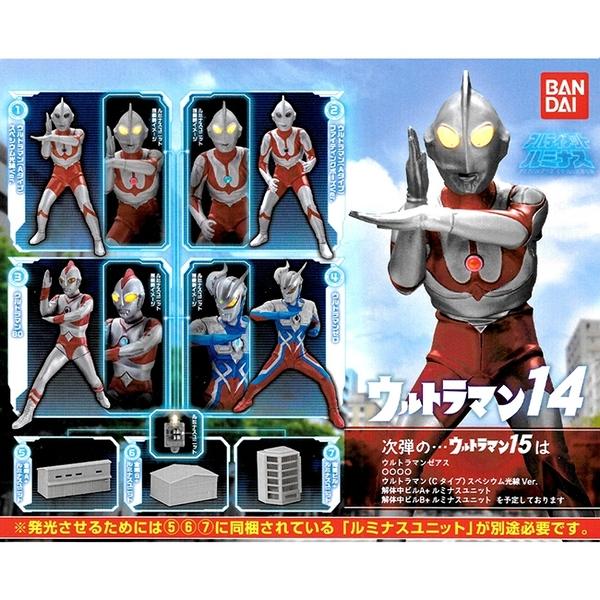 10個一組【日本正版】超人力霸王 LUMINOUS 14 扭蛋 轉蛋 奧特曼 發光扭蛋 人物場景組 BANDAI - 478379