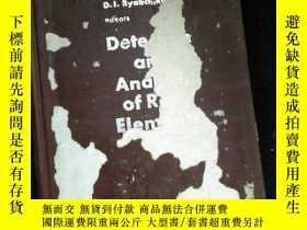 二手書博民逛書店DETECTION罕見AND ANALYSIS OF RARE ELEMENTSY16149