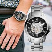 FOSSIL GRANT 個性俐落鏤空機械錶 ME3103 熱賣中!