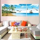 無框畫裝飾畫走廊客廳掛畫壁畫三聯沙發臥室海灘風景