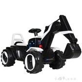 兒童電動挖掘機玩具車可坐可騎寶寶超大號男孩挖土機可遙控工程車最低價YQS 小確幸生活館