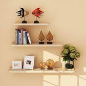 現代簡約書架裝飾架墻上置物架墻壁客廳一字隔板擱板壁掛墻面層板WY 萬聖節