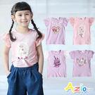 Azio 女童 上衣  針織花朵/櫻桃奶昔/愛心/網格花圈短袖上衣(共4款) Azio Kids 美國派 童裝