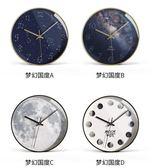 限定款挂钟墨上花開創意掛鐘客廳北歐時鐘臥室靜音現代簡約大氣個性時尚鐘表