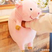 可愛抱枕豬娃娃毛絨玩具趴趴豬公仔 娃娃玩偶靠墊       瑪奇哈朵