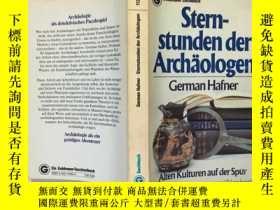 二手書博民逛書店Stern罕見stunden der Archäologen 考