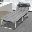 折疊床 折疊床辦公室午休床單人床家用簡易成人午睡行軍三折床躺椅TW【快速出貨八折下殺】