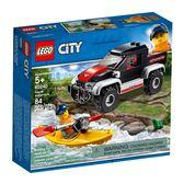 LEGO 樂高 City 城市系列 60240 獨木舟探險 【鯊玩具Toy Shark】