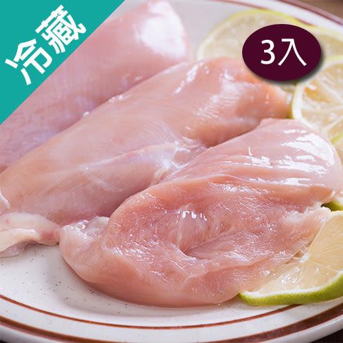 【大成】大份量雞胸肉  (750g ± 5%/ 盒)X3)【愛買冷藏】