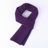 針織圍巾-素面純色提花羊毛男披肩3色73wi13【時尚巴黎】