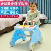 嬰兒學步車手推車6-18個月防側翻女寶寶學走路兒童助步車男孩玩具