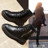 馬丁靴女年新款英倫風加絨百搭冬季小短靴潮ins爆款單靴女靴 雙十二全館免運