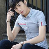 夏季短袖襯衫韓版修身純色男士襯衣休閒百搭白色寸衫 青山市集