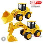 工程車 挖掘機玩具推土機小號模型仿真工程車套裝兒童玩具鏟車挖土機耐摔 2色T