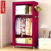 簡易衣柜加固簡約現代折疊經濟型塑料組裝家用多功能收納儲物柜子