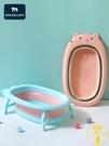 新生兒洗澡盆家用寶寶可折疊浴盆加厚大號初生嬰兒浴盆【雲木雜貨】
