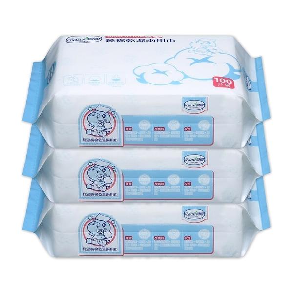 Baan貝恩 - 純棉乾濕兩用巾 100抽/3入