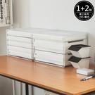 公文櫃 辦公收納 文件櫃【R0153】 A4 3抽橫式資料櫃DDH-121 樹德 MIT台灣製 收納專科