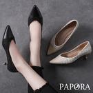 PAPORA百搭保暖併接小包鞋跟鞋KK9447 黑色 / 米色
