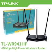 【免運費】TP-LINK TL-WR941HP V2 450Mbps 高功率 Wireless N 路由器