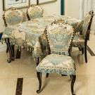 椅套 歐式夏季餐椅墊椅子凳子坐墊套裝高檔奢華餐桌桌布家用防滑墊子【全館免運】