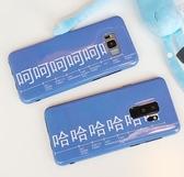 簡約文字清新藍三星S8S9手機殼Note8保護套S7edge個性光面軟殼