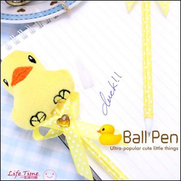蝴蝶愛心 黃色小鴨 造型筆 絨毛娃娃原子筆 C09023