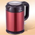 Midea  美的 1.7L 雙層防燙不繡鋼快煮壺  MK-H317E6B (桃紅色)英國serix溫控器.更耐用