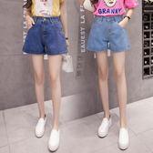 【雙11折300】牛仔短褲女夏新款高腰chic寬鬆熱褲